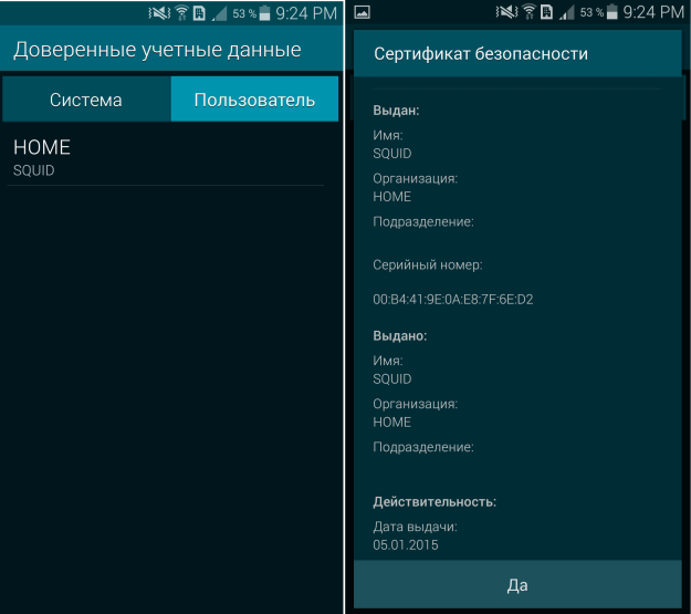 Android-user-CA-certificate